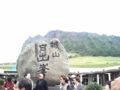 佐久間恵 公式ブログ/ただいま♪ 画像2