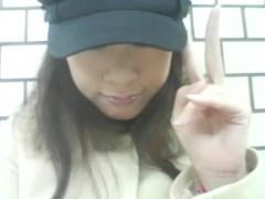 佐久間恵 公式ブログ/眠眠。 画像1