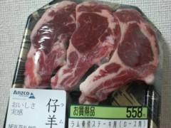 佐久間恵 公式ブログ/お腹ペッコリーナだよ… 画像1