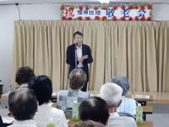 岸本周平 公式ブログ/敬老の日 画像2