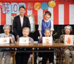 岸本周平 公式ブログ/敬老の日 画像1