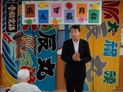岸本周平 公式ブログ/敬老の日 画像3