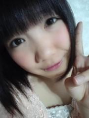 竹内星(JK21) 公式ブログ/帰ったでー( ´ ▽ ` )ノ 画像1