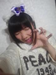 竹内星(JK21) 公式ブログ/あかりをつけましょ〜(笑) 画像3