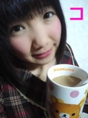 竹内星(JK21) 公式ブログ/JK21デー 画像2