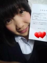 竹内星(JK21) 公式ブログ/2012-02-13 17:41:01 画像1