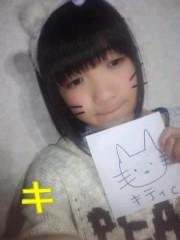 竹内星(JK21) 公式ブログ/あかりをつけましょ〜(笑) 画像2