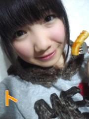 竹内星(JK21) 公式ブログ/GREEのお友達増えてうれしすぎる♪ 画像1