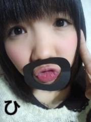 竹内星(JK21) 公式ブログ/東京もうすぐわくわく 画像3
