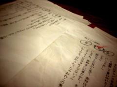 沼田大輔 プライベート画像 IMG_0951