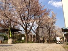 沼田大輔 プライベート画像 IMG_0937