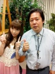 疋田紗也 公式ブログ/スピリチュアル疋田 画像3