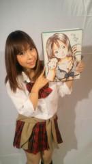 疋田紗也 公式ブログ/制服パワーで若く見え…る! 画像1