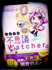 疋田紗也 公式ブログ/とんでも不思議watcharが! 画像1