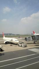 疋田紗也 公式ブログ/旅立ちます。 画像1