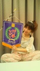 疋田紗也 公式ブログ/阿波おどり賞 画像1