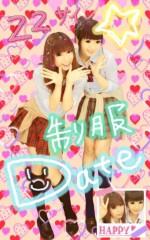 疋田紗也 公式ブログ/制服プリクラ( 笑) 画像1