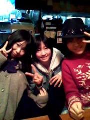 磯貝奈美 公式ブログ/オトコノコ・オンナノコ 画像1