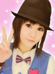 磯貝奈美 公式ブログ/Re:好き。 画像1