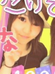 磯貝奈美 公式ブログ/Re:しじみの話 画像1