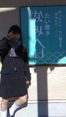 磯貝奈美 公式ブログ/なみへい。 画像1