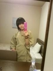 磯貝奈美 公式ブログ/tired!! 画像1