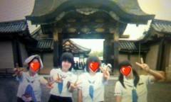 磯貝奈美 公式ブログ/Re:うましかな女 画像2
