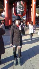 磯貝奈美 公式ブログ/芸名変更します!? 画像3