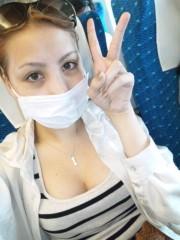 相川イオ 公式ブログ/新幹線なう☆ 画像1