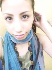 相川イオ 公式ブログ/ナチュラルmake! 画像1