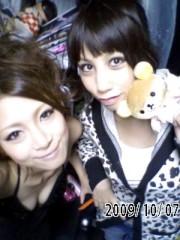 相川イオ 公式ブログ/りらっくま 画像1