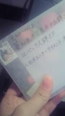 相川イオ 公式ブログ/メリークリスマス 画像1