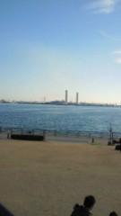相川イオ 公式ブログ/名古屋港 画像1