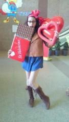 相川イオ 公式ブログ/ハッピーバレンタイン 画像1