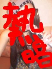 相川イオ 公式ブログ/一人カラオケ 画像3