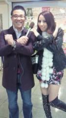 相川イオ 公式ブログ/花咲タイムズ 画像1
