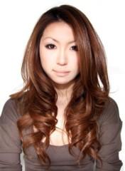 相川イオ 公式ブログ/お願いがあります!! 画像1