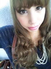 相川イオ 公式ブログ/ママとDate♪♪ 画像1