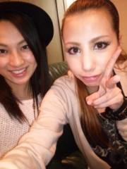 相川イオ 公式ブログ/まきんこ♪ 画像1