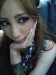 相川イオ 公式ブログ/おはおはっ! 画像1