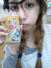 相川イオ 公式ブログ/今日は節分♪ 画像2