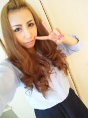 相川イオ 公式ブログ/痛すぎ相川2 画像3