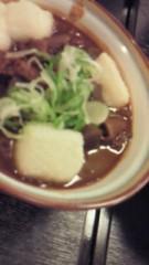 相川イオ 公式ブログ/やまちゃん 画像3
