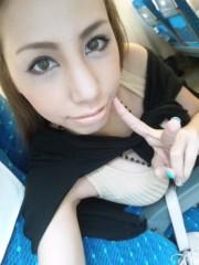 相川イオ 公式ブログ/東京なう 画像1