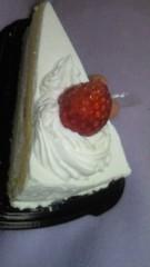 相川イオ 公式ブログ/ケーキ 画像1