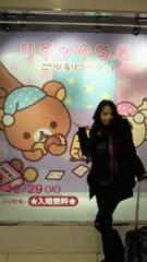相川イオ プライベート画像/りらっくまパラダイス 2009-12-06 18:26:49