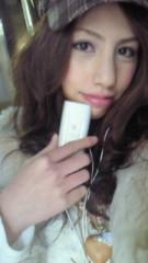 相川イオ 公式ブログ/お出かけ♪ 画像3