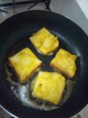 相川イオ 公式ブログ/簡単レシピ★カボチャスープトースト 画像3
