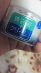相川イオ 公式ブログ/明日はぷるんぷるんっ 画像1