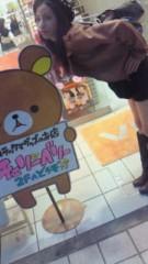 相川イオ 公式ブログ/りらっくま専門店 画像1